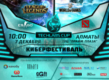 7 декабря Казахстан примет TECHLABS CUP KZ 2013
