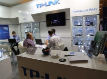 TP-LINK приняла участие в DISTREE Russia & CIS Forum